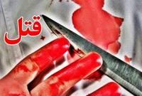 کشته شدن جوان میاندورود در یک درگیری/ دستگیری ضاربان در کمتر از 24 ساعت