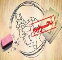 5 گزینه روی میز ایران در مقابله با بدعهدی آمریکا پس از تمدید تحریمها