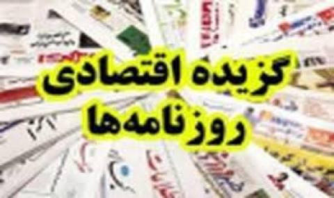 بيتصميمي دولت یازدهم براي هدفمندي يارانهها/ گرانی مدیریتشده ارز!/ فروش هواپیما به ایران لغو خواهد شد؟