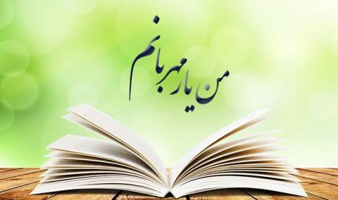 کتاب، گنجینهای فراموششده در میان خانوادههای ایرانی/ خرمن معرفت مطالعاتی در لهیب آتش فضای مجازی