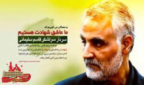 سناتور آمریکایی: ترور دومین فرد قدرتمند ایران، آغاز یک جنگ بالقوه منطقه ای است/ آمریکایی های بیشتری کشته خواهند شد