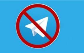 مهمتر از فیلترینگ تلگرام، مردم آزاری نکردن است/ هم حصر را امضا میکنند هم ژست ضدحصر میگیرند