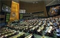 تصویب قطعنامه پیشنهادی ایران درباره خلع سلاح هستهای