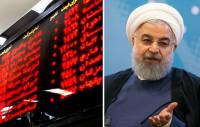 روحانی: مردم همه چیز خود را به بورس بسپارند/ آقای روحانی! لطفا درباره اوضاع بورس توضیح بدهید