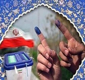 انتخابات 29 اردیبهشت مصداق واقعی حماسه سیاسی بود