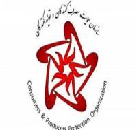 فعالیت 8 ساله انجمنهای حمایت در مازندران تنها روی کاغذ!/ نداشتن منافع مالی انگیزه فعالیت را کُشت!